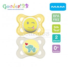 MAM Original Baby Pacifier (0-6 Months) - Twin