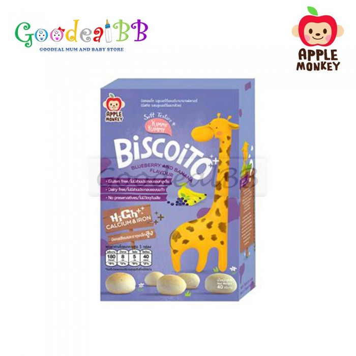 Apple Monkey Biscoito