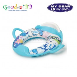 My Dear 37020 FD-D50 Baby Potty