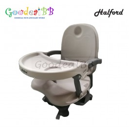Halford Deluxe Foldable Booster Chair