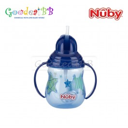 Nuby Designer Pinpoint 2 Handle Click-It Trainer Cup With Weighted Straw