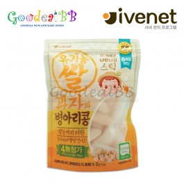 Ivenet Bebe Stick Rice Snack 30g