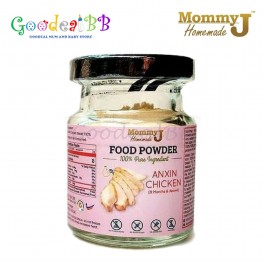 Mommy J - An Xin Chicken Powder