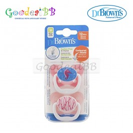 Dr Brown's Prevent Butterfly Sheild Pacifier Stage 3 (12m+) - 2 Pack