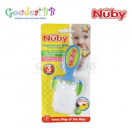 Nuby Nibbler Replacement Mesh Feeder Net(3pcs)