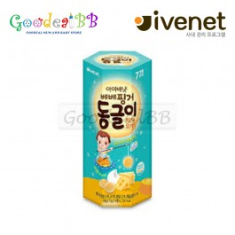 Ivenet Bebe Fingerball 15g x 4 packs