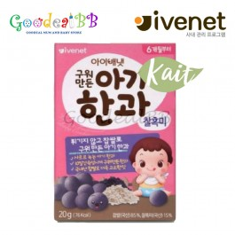 Ivenet Bebe Cookie Ball 20g