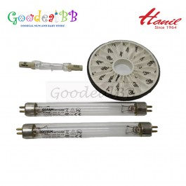 Hanil UV Replacement Parts Set