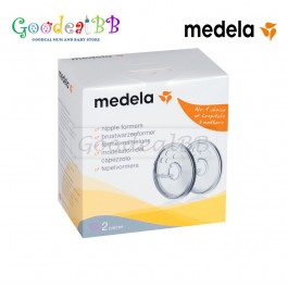 Medela Nipple Former (2 pieces)