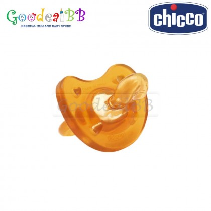 Chicco Nursery Physio Soft Natural Latex 0M+
