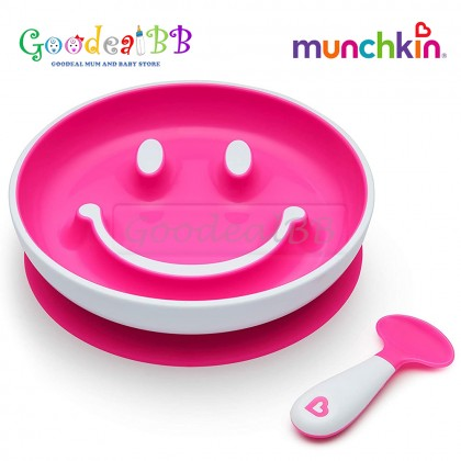 Munchkin Smile and Scoop Baby Suction Training Plate and Spoon Set / Children Plate