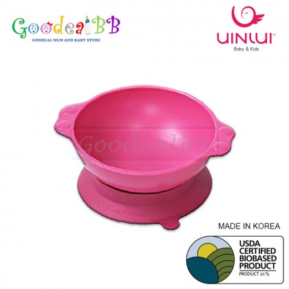 Uinlui Wide Baby Suction Bowl (6+ Months)