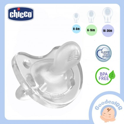 Chicco Physio Soft Silicone Baby Soother / Baby Pacifier - Clear