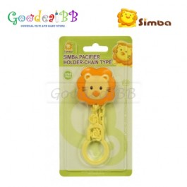 Simba Style Pacifier Chain