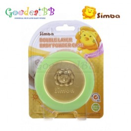 Simba Double Layer Baby Powder Case