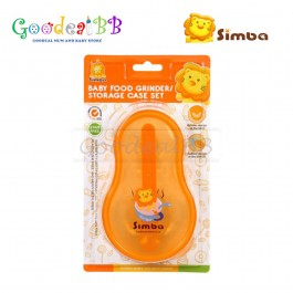 Simba Baby Food Grinder / Storage Case Set