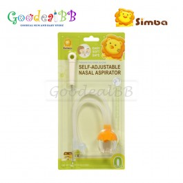 Simba Self-Adjustable Nasal Aspirator