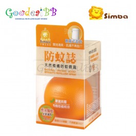Simba Natural Orange Mosquito Repellent Spray (70ml)