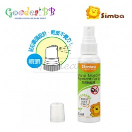 Simba Natural Mosquito Repellent Spray (60ml)