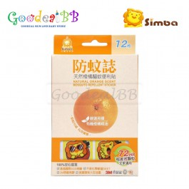 Simba Natural Orange Mosquito Repellent Sticker (12pcs)