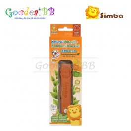 Simba Natural Mosquito Repellent Bracelet - Child (3pcs)