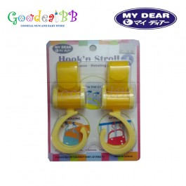 My Dear 08003 Rotatable Hook