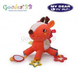My Dear 16070 Baby Musical Toy