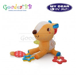 My Dear 16069 Baby Musical Toy