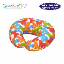 My Dear Nursing Pillow 25050