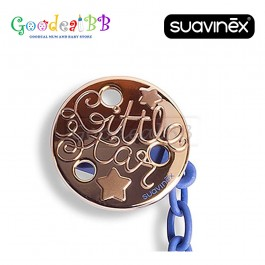 Suavinex Haute Couture Round Soother Clip