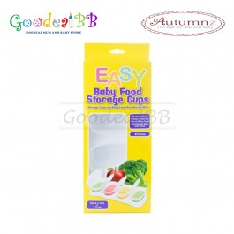 Autumnz EASY Breastmilk & Baby Food Storage Cups (4oz)